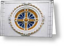 Window St Mary's Church New Orleans Greeting Card by Christine Till