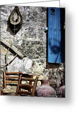 Winery In Ayios Neophytos Greeting Card by John Rizzuto
