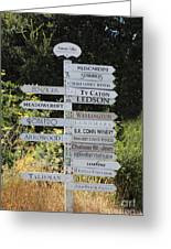 Winery Street Sign In The Sonoma California Wine Country 5d24601 Greeting Card by Wingsdomain Art and Photography