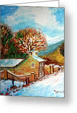 Winter Landscape Greeting Card by Mauro Beniamino Muggianu