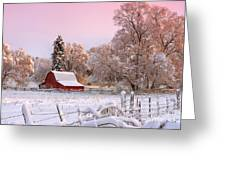 Winters Glow Greeting Card by Reflective Moment Photography And Digital Art Images