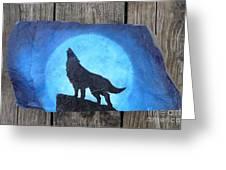 Wolf Howl2 Greeting Card by Monika Dickson-Shepherdson