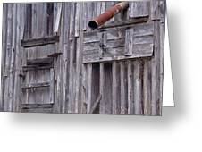 Wood And Rust Greeting Card by John  Glass