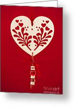 Wooden Heart Greeting Card by Anne Gilbert
