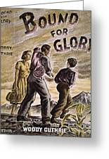Woody Guthrie: Glory, 1943 Greeting Card by Granger
