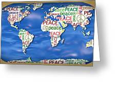 World Peace Greeting Card by Chris Goulette