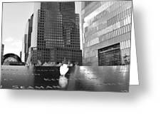 World Trade Center Memorial Greeting Card by Dan Sproul