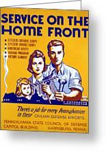 World War II Poster, C1943 Greeting Card by Granger
