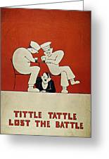 World War II: Poster Greeting Card by Granger