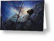 Worlds Without End Greeting Card by Greg Olsen
