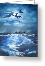 W.w.2  U.s.s. Hovey Greeting Card by L Gail Garrett
