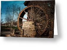 Ye Olde Mill Greeting Card by Tom Mc Nemar