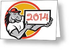 Year of Horse 2014 Showing Sign Cartoon Greeting Card by Aloysius Patrimonio