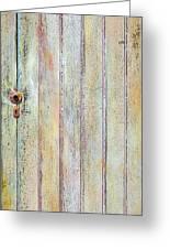 Yellow Door Greeting Card by Asha Carolyn Young
