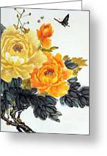 Yellow Peonies Greeting Card by Yufeng Wang