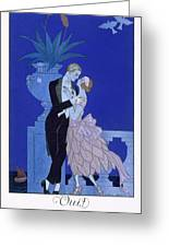 Yes Greeting Card by Georges Barbier