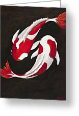 Yin And Yang Greeting Card by Darice Machel McGuire