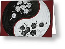 Yin And Yang Of Hibiscus Greeting Card by Chikako Hashimoto Lichnowsky