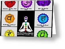 Yoga Reiki Seven Chakra Symbols Chart Greeting Card by Ernest Bolds