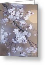 Yoi Crop Greeting Card by Haruyo Morita