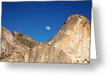 Yosemite Moonrise Greeting Card by Jane Rix