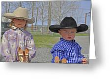 Young Cowboy And Cowgirl Stick Ponies Greeting Card by Valerie Garner