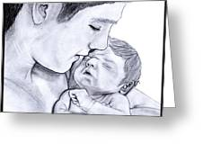 Young Father Greeting Card by Saki Art
