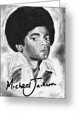 Young Michael Jackson Greeting Card by Pierre Louis