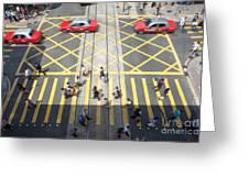 Zebra Crossing - Hong Kong Greeting Card by Matteo Colombo