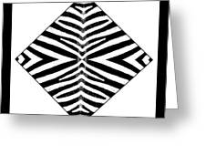 Zebra Skin Greeting Card by Roberto Alamino