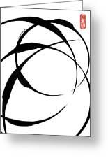 Zen Circles 4 Greeting Card by Hakon Soreide