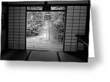 Zen Garden Walkway Greeting Card by Daniel Hagerman