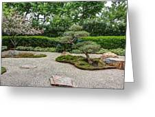 Zen Rock Garden Greeting Card by Heidi Smith