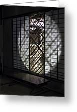 Zen Temple Window - Kyoto Greeting Card by Daniel Hagerman