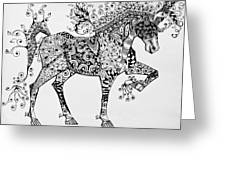 Zentangle Circus Horse Greeting Card by Jani Freimann