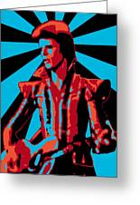 Ziggy Played Guitar Greeting Card by Lance Vaughn