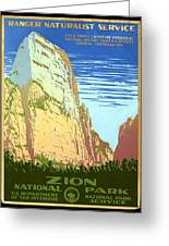 Zion National Park Ranger Naturalist Service  Greeting Card by Unknown
