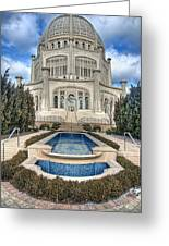Baha'i Temple Greeting Card by Scott Norris