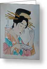 Japan Wood Block  Painting Greeting Card by Robert Tarzwell