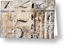 1235 Hidden 4 Greeting Card by Carol Leigh
