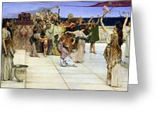 A Dedication To Bacchus Greeting Card by Sir Lawrence Alma-Tadema
