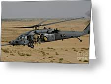 A U.s. Air Force Hh-60 Pavehawk Flies Greeting Card by Stocktrek Images