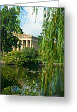 A View Of The Parthenon 17 Greeting Card by Douglas Barnett