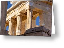 Acropolis Temple Greeting Card by Brian Jannsen