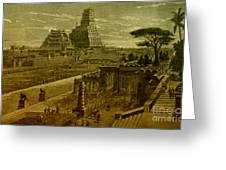 Babylon Greeting Card by Photo Researchers