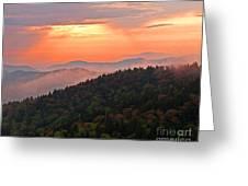 Blue Ridge Sunset Greeting Card by Bob and Nancy Kendrick