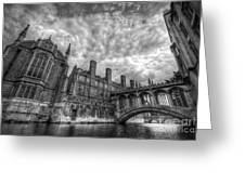 Bridge Of Sighs - Cambridge Greeting Card by Yhun Suarez