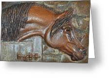 Bronze Arabian Horse Relief Greeting Card by Valerie  Evanson