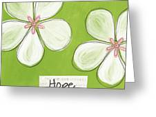Cherry Blossom Hope Greeting Card by Linda Woods