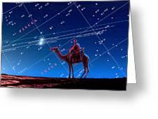 Christmas Star As Planetary Conjunction Greeting Card by Detlev Van Ravenswaay